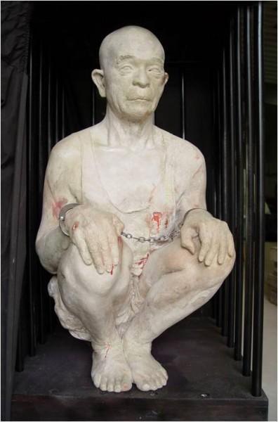 Китайские СМИ опубликовали рисунки пыток в тюрьмах