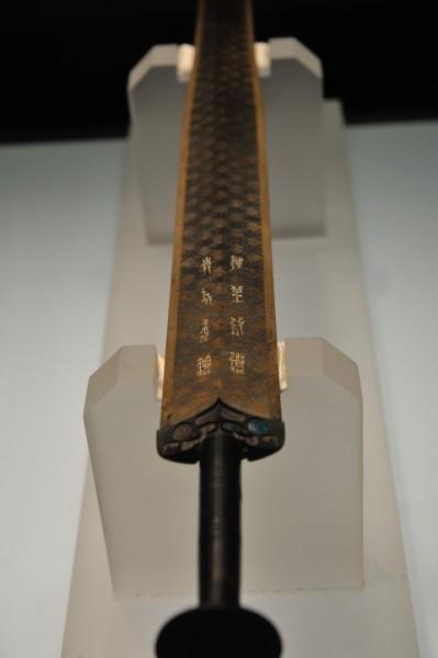 Sword_of_Goujian_Hubei_Provincial_Museum_2015-04-06_09-480x721