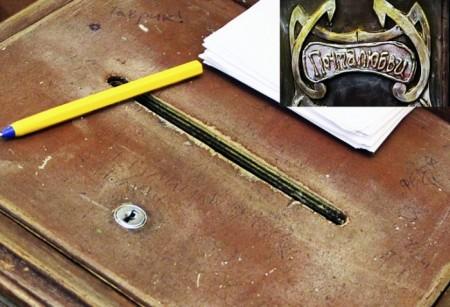 Ящик для записок в музее. Фото: artisthostel.ru