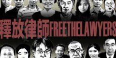 Почему Пекин не подписал конвенцию ООН о защите лиц от насильственных исчезновений