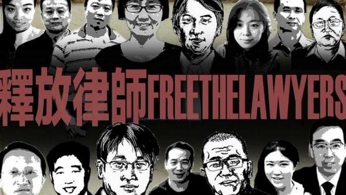 Китайские адвокаты, которых похитили силовики в течение месяца. Источник: гонконгское Объединение адвокатов по защите прав человека в Китае