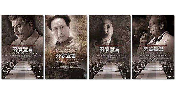 Перед военным парадом в Пекине власти Китая усилили пропаганду своей версии истории войны