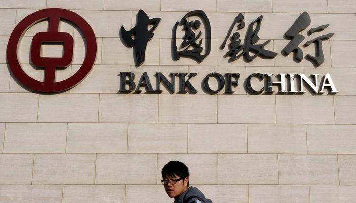 Невозвратные долги китайским банкам продолжают расти быстрыми темпами