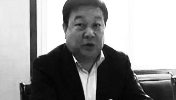В Китае осуждён партийный миллионер из бедного уезда