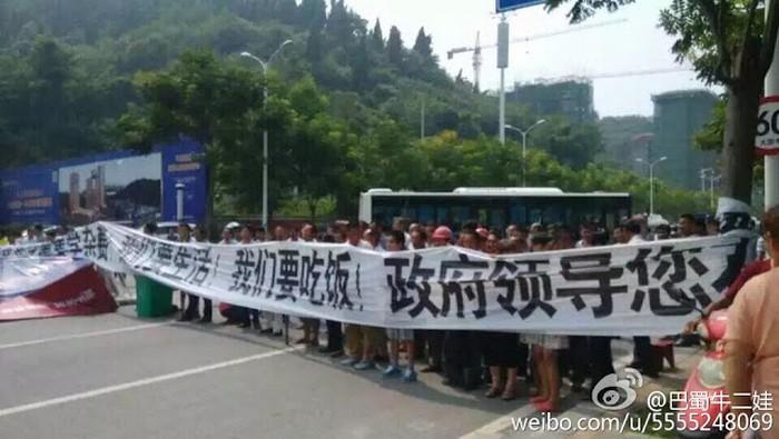 Протесты рабочих. Город Ханчжоу провинции Чжэцзян. Август 2015 года. Фото с molihua.org