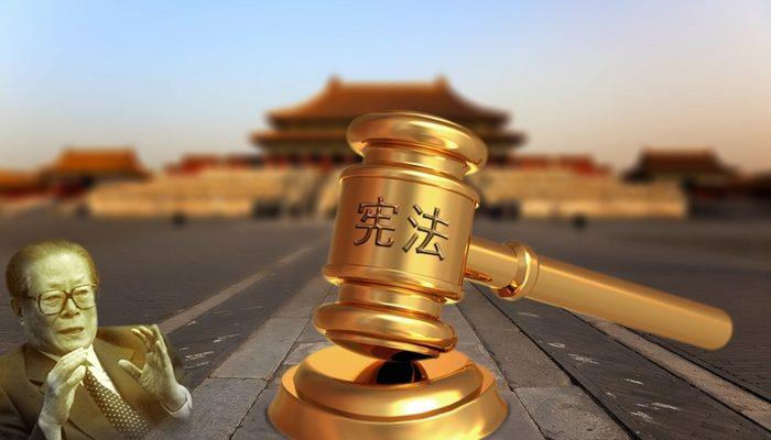 Международная правозащитная организация подала иск на бывшего генсека КНР Цзян Цзэминя