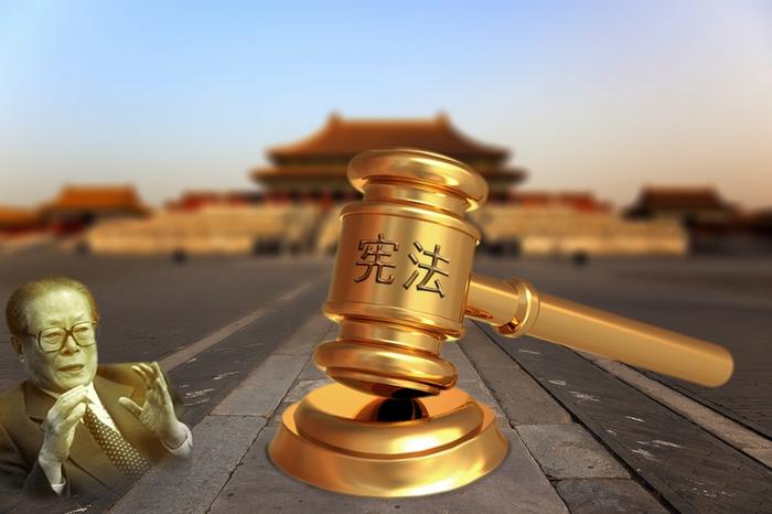 На бывшего генсека КНР Цзян Цзэминя в Китае уже подано более 100 тысяч судебных исков. Иллюстрация: The Epoch Times