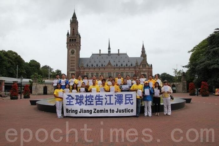 Надпись на плакате: «Предать Цзян Цзэминя правосудию». Голландия. Июль 2015 года. Фото: The Epoch Times