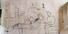 Китайские СМИ рассказывают о пытках во время допросов в полиции
