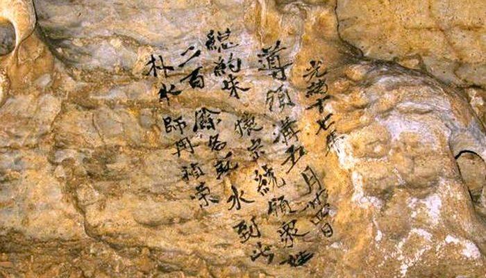 Древние записи в китайской пещере говорят о социальных последствиях изменения климата