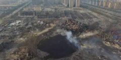 В Тяньцзине снова произошли взрывы. Количество жертв может исчисляться тысячами