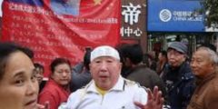 Китайские власти арестовали сына ветерана за «неправильную» версию войны