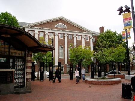 Гарвардский университет. Фото: wikimedia.org/CC BY-SA 3.0