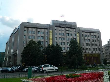 Здание Счётной палаты Российской Федерации. Фото: Тара-Амингу/wikipedia.org/CC0 1.0