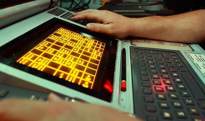 Российская операционная система «Заря» допущена к производству