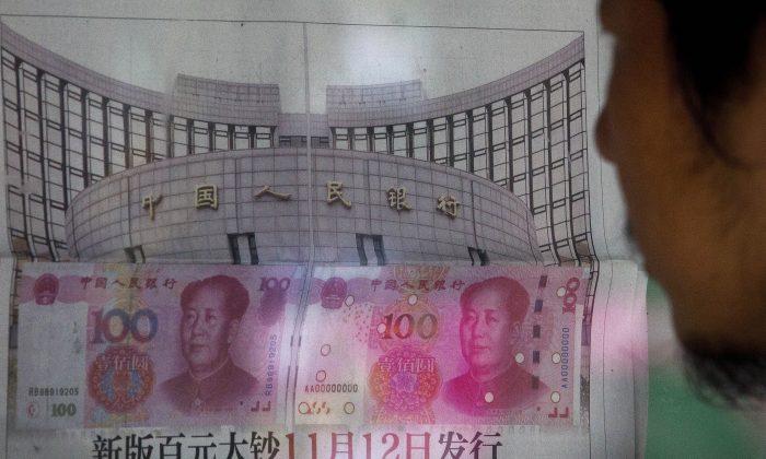 Сможет ли Китай пошатнуть рынок американских гособлигаций?
