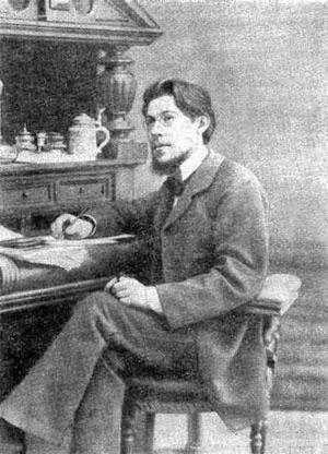 Александр Чехов.