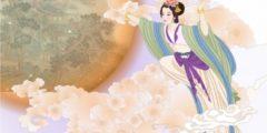 Расставание, воссоединение и традиции китайского праздника середины осени