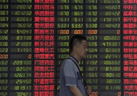 Китайская мечта оказалась иллюзией