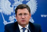 Александр Новак, Россия, Украина, Нафтогаз, Газпром