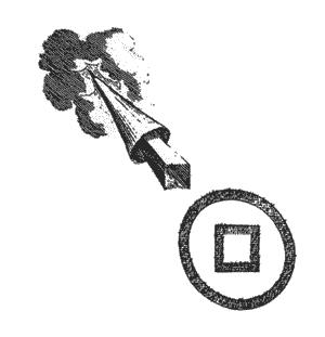 Robert_Plot_-_Natural_History_of_Staffordshire_1686_-_quadrangular_cropmark