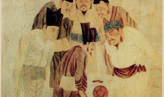Цуцзюй ― древнекитайский футбол
