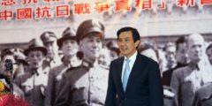 Президент Тайваня раскритиковал Пекин за преследование ветеранов войны с Японией