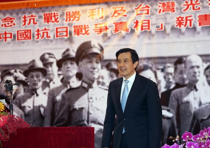 Президент Тайваня Ма Инцзю на мероприятиях по случаю годовщины окончания войны с Японией. 9 сентября 2015 года. Фото: ЦАН