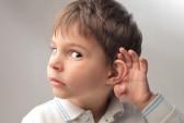 глухие