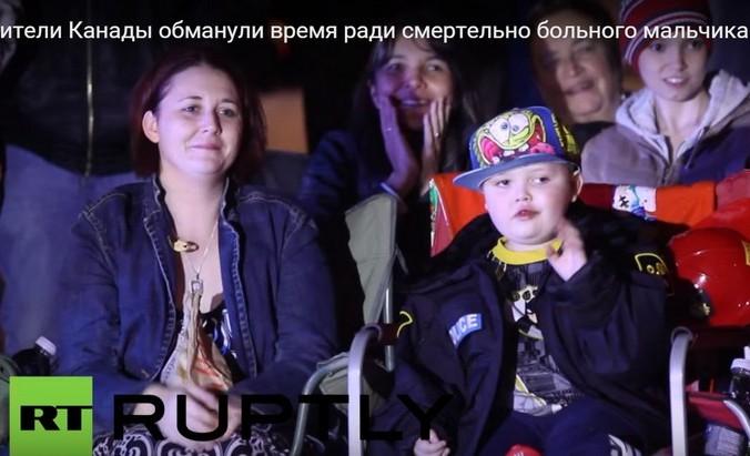 Скриншот: RT на русском