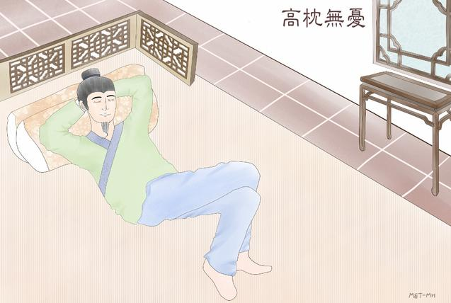 Иллюстрация: Mei Hsu/Epoch Times