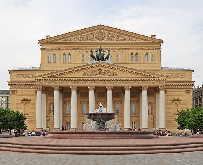 Большой театр, Москва