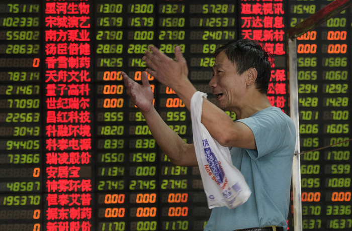 Китай, биржа, АТР, ФРС