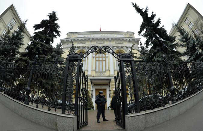 ЦБ России, Лесбанк, Инвестрансбанк, Объединённый национальный банк, отзыв лицензий
