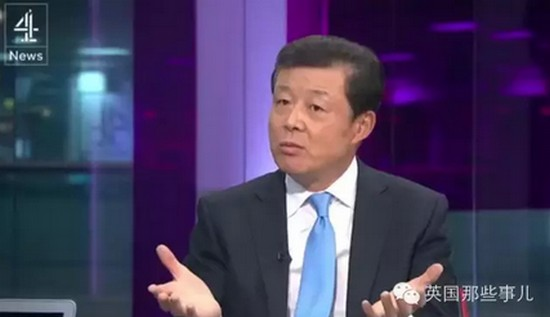 китайский посол в Великобритании Лю Сяомин
