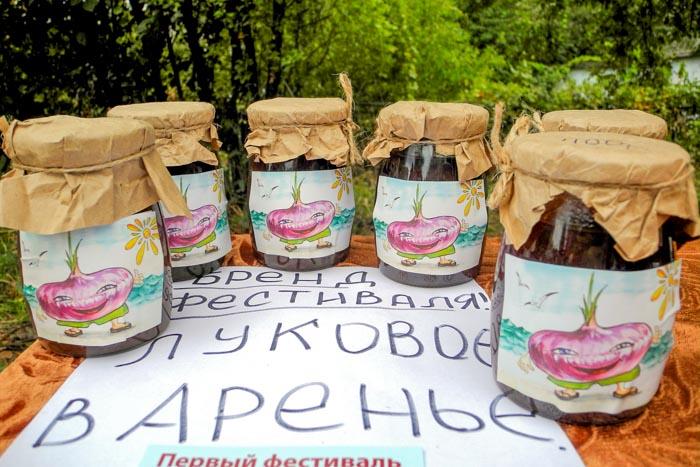 Тайны ялтинского лука открыли на Фестивале в Алуште. Фото: Алла Лавриненко/Великая Эпоха