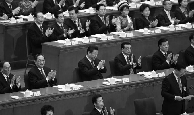 Всё, что нужно знать о V пленуме китайской компартии