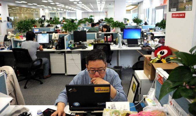 Китай ― худшая страна в мире для пользователей Интернета