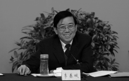 Борьба за власть, Ли Чуньчэн, бывший высокопоставленный чиновник в провинции Сычуань, 18 января 2011 года.