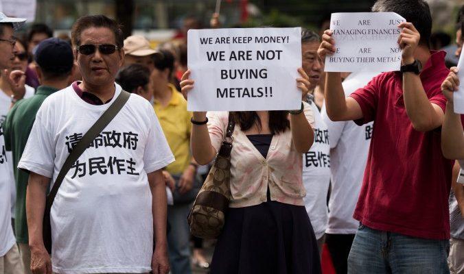 В Китае растёт число мошеннических бирж