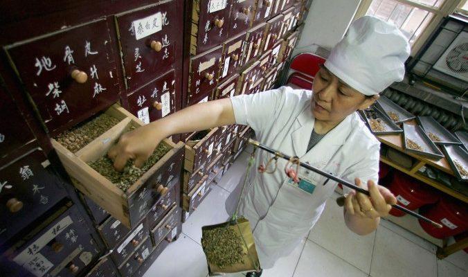 Семь цветков, используемых в китайской медицине