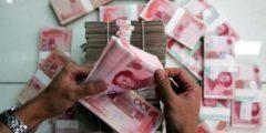 Юань вошёл в корзину МВФ. Стоит ли хранить деньги в юанях?