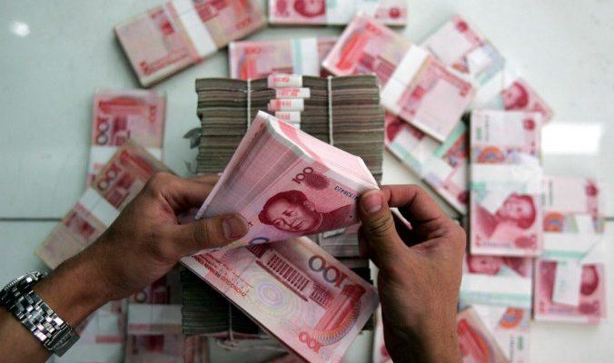 Юань обогнал йену, но не готов стать резервной валютой