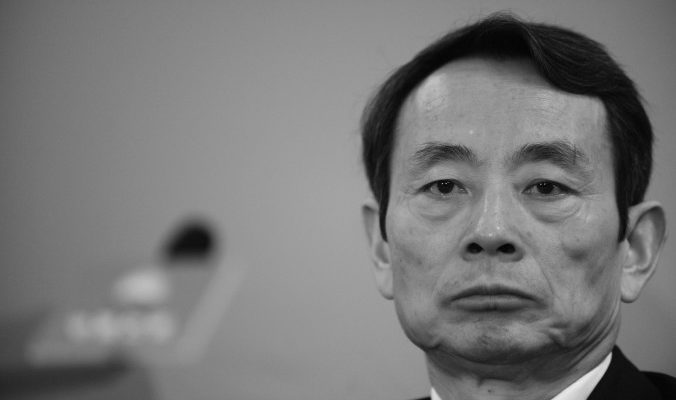 Си Цзиньпин проводит чистку в рядах высокопоставленных нефтяников