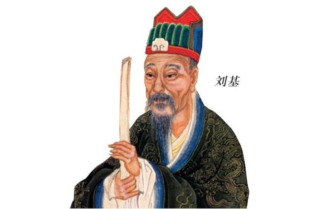 Лю Бовэнь — военный советник, который помог основать династию Мин, мудрец, раздающий своё богатство. Фото: secretchina.com