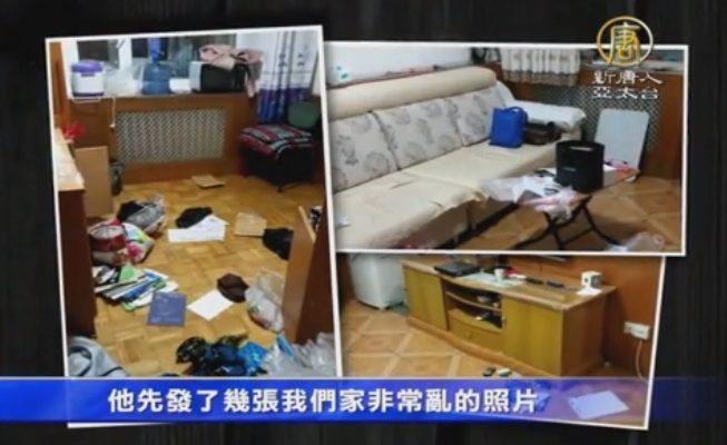В Китае за подачу иска против Цзян Цзэминя арестовали родственницу популярного ведущего
