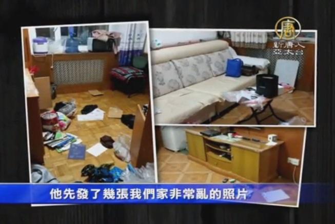 Квартира родителей Чэнь Цзянь после обыска. Фото с ролика NTD