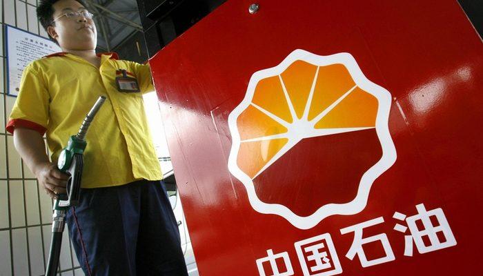 Прибыли крупных энергетических компаний Китая значительно сократились