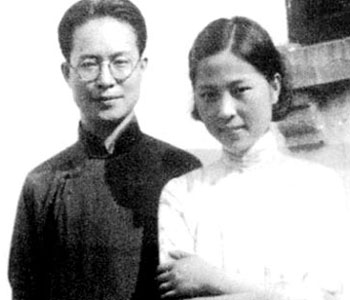 Shen_Cong-wen_and_Zhang_Zhao