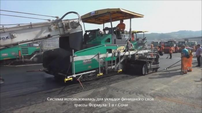 Скриншот видео: Youtube.com/korrustex